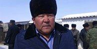 Ат-Башы районунун ветеринардык жана фитосанитардык коопсуздук башкармалыгынын башчысы Алыбек Мааданбеков