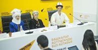 Участники пресс-конференции на тему Запуск уникального проекта: воссоздание кыргызского костюма по старинной технологии в мультимедийном центре Sputnik Кыргызстан
