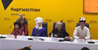 Лучший костюм кыргызской девочки — о конкурсе рассказали в пресс-центре Sputnik Кыргызстан