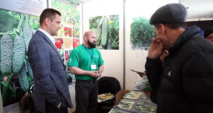 В Оше с 1 по 3 марта проходит тринадцатая международная выставка-ярмарка Агро-Экспо Шелковый путь — 2017