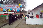 Баткен шаарындагы Кызыл-Жол кварталында Данектай аттуу балдар бакчасы ачылды