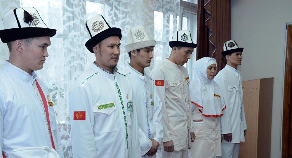 Картинки по запросу паломники Кыргызстан