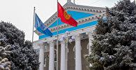 Бишкек шаарынын мэриясынын имараты. Архивдик сүрөт