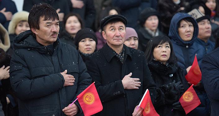 Бишкекте желек күнун белгилөө