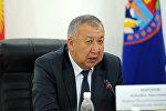 Первый вице-премьер Кубатбек Боронов. Архивное фото