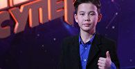 Кыргызстандык Урмат Мырсаканов НТВ телеканалындагы Ты супер сынагында