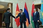 В Бишкеке началось заседание Евразийского межправительственного совета в узком составе