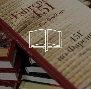 Что читают кыргызстанцы — рейтинг 11 самых продаваемых книг 2016 года