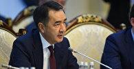 Казакстандын премьер-министри Бакытжан Сагинтаевдин архивдик сүрөтү