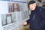 Кыргызагробио борборунун директору Жаңыбай Туманов