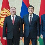 Заседание премьер-министров стран Евразийского экономического союза в Бишкеке
