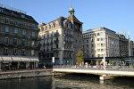 Женева шаары. Швейцария. Архив
