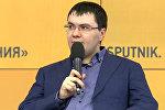 Историк, публицист и общественный деятель Марат Сафаров