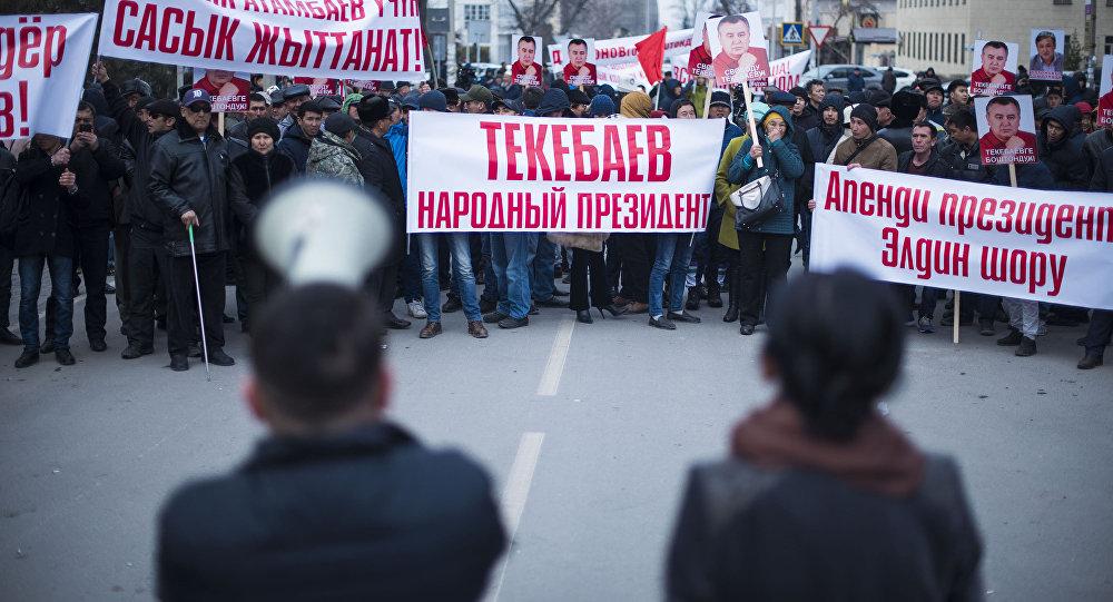 Бишкекский горсуд оставил всиле двухмесячный арест О.Текебаева