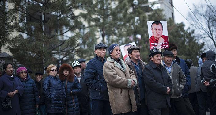 Возле Бишкекского городского суда началась акция в поддержку лидера парламентской фракции Ата Мекен Омурбека Текебаева