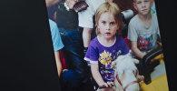 Боом капчыгайында жоголгон беш жаш Лидия Кашкарова. Архив
