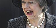 Архивное фото премьер-министра Великобритании Терезы Мэй