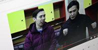 Участники КВН команды Азия MIX Эрмек Кененсаров и Аким Карасаев в промо-ролике к матчу Кыргызстан — Макао. Фото с сайта Youtube