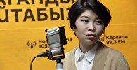 Гражданский активист Айгерим Тургунбаева. Архивное фото