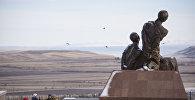 Мемориальный комплекс Ата-Бейит. Архивное фото