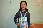 Нарындык Жаркынай Нурлан кызы эл аралык мелдеште алтын медаль тагынды