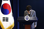 Түштүк Кореянын башчысы Пак Кын Хенин архивдик сүрөтү