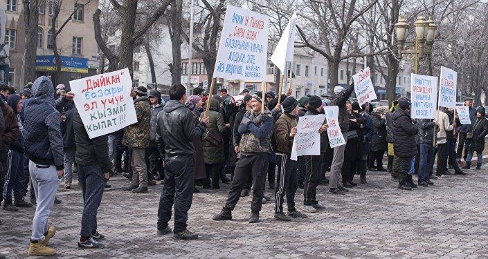 Дыйкан базарынын соодагерлери Жогорку Кеңештин алдында митинг өткөрдү