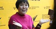 Руководитель пресс-службы мэрии города Бишкек Гуля Алмамбетова во время интервью на радио Sputnik Кыргызстан