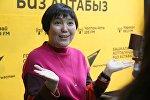 Советник мэра Бишкека Гуля Алмамбетова