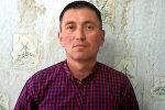 Ак-Суу районунун Челпек айыл өкмөтүнүн башчысы Эрлан Жыргалов