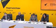 Проблему недоступности лекарств обсудили в пресс-центре Sputnik Кыргызстан