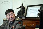 Архивное фото председателя Государственной пограничной службы страны Мирбека Касымкулова