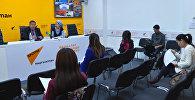 Повестку Экономсовета СНГ обсудили в пресс-центре Sputnik Кыргызстан