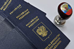 Вид на жительство иностранного гражданина в отделении по вопросам гражданства РФ. Архивное фото
