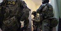 Сотрудники ФСБ РФ в ходе операции. Архивное фото