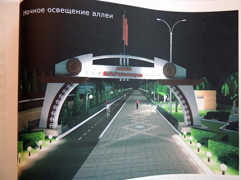 Презентация эскизных вариантов проекта будущей аллеи им. Леонида Раппопорта — ночное освещение аллеи