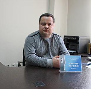 Архивное фото директора единого правового центра Вигенс Владимира Плужника