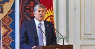 Клеветники сравниваются с каннибалами, едящими своих родителей, — Атамбаев