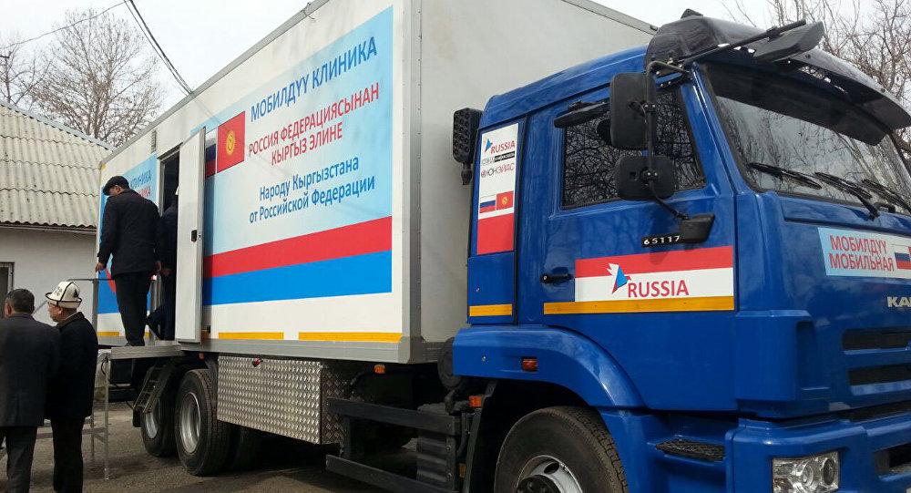 Мобильная лечебно-диагностическая клиника в дар от Правительства РФ в Джалал-Абаде