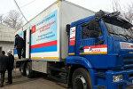 Жалал-Абад шаарынын ооруканасына Россия өкмөтүнөн мобилдик клиника тапшырылды