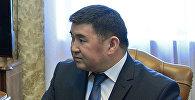 Экс-глава Антикоррупционной службы (АКС) Госкомитета национальной безопасности КР Боконбай Казаков. Архивное фото