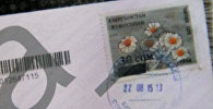 Марка 1994 года выпуска с изображением нескольких ромашек и надписью Кыргызстан Kyrgyzstan на российском интернет-аукционе Мешок