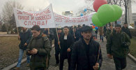 Участники марша За политические права и свободу слова в Бишкеке
