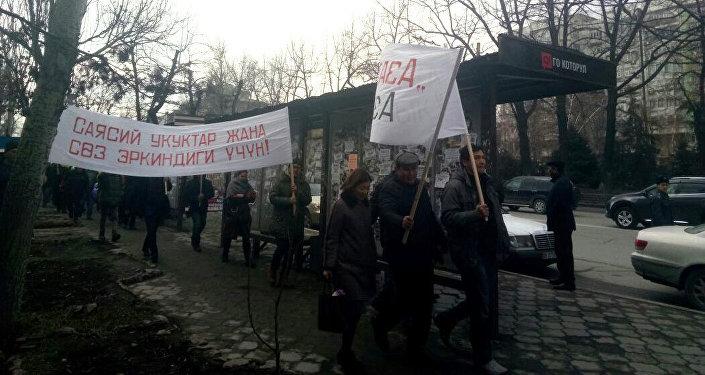 Шествие в поддержку журналистов информационных агентств Zanoza, Азаттык и 24.kg взяло начало на улице Токомбаева (Южная магистраль)