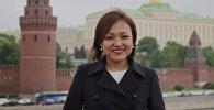 Журналист Аида Касымалиеванын архивдик сүрөтү
