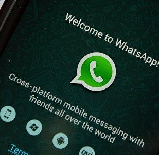 WhatsApp тиркемесинин архивдик сүрөтү