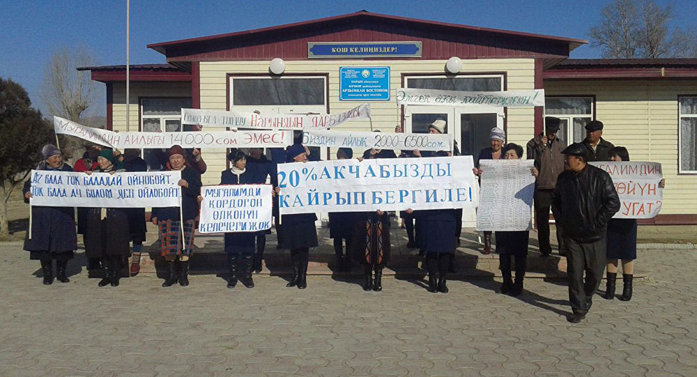 Митинг учителей села Семиз-Бел
