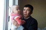 Ош шаарынын тургуну Дурусбек Урустамов кызы менен