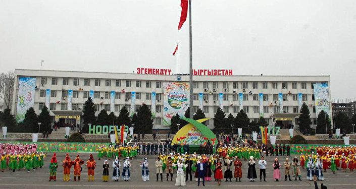 В праздновании Нооруза в южной столице приняли участие свыше 10 тысяч человек