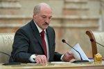 Белоруссия президенти Александр Лукашенко. Архив